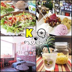 KQ CAFE&USED CLOTHING