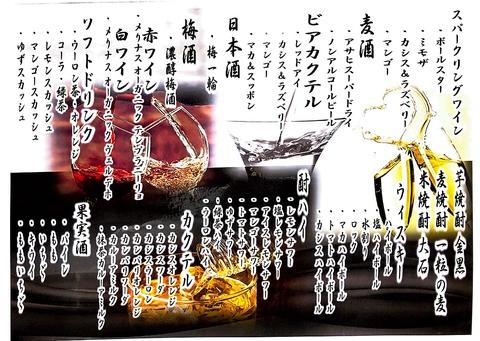 一品一品楽しめる【厳選天ぷら4種コース】和5000円飲み放題付き(税込み)