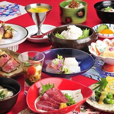 郷土料理 仲むらのおすすめ料理1