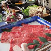 割烹 八百吉のおすすめ料理2