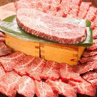 特選和牛のステーキ