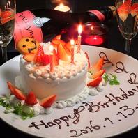 誕生日・記念日に◎◎デザートプレートご用意致します☆