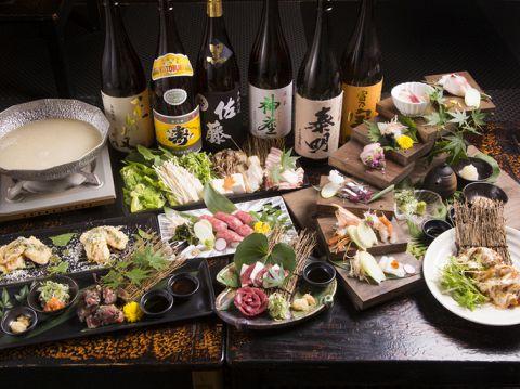 【2次会、3次会におすすめ】おすすめ料理3品+飲み放題1.5H3000円♪
