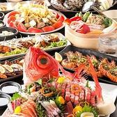 笑酒 笑う酒には福来る 新宿東口店のおすすめ料理3