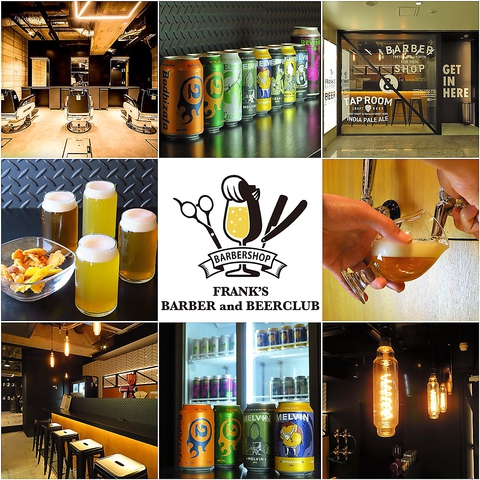 FRANK'S BARBER and BEER CLUB