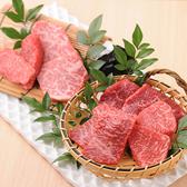 熟成和牛焼肉 エイジング ビーフ ワテラス神田秋葉原店のおすすめ料理2