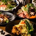 料理メニュー写真上野で目にも美しい創作和食♪