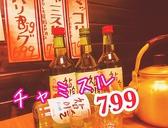 七福 豊栄店のおすすめ料理2