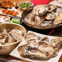 安心、安全、新鮮な牡蠣を入荷