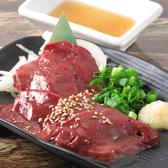 三代目おおばかもん 渋谷肉横丁のおすすめ料理3