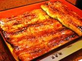 うなぎ 桜家のおすすめ料理2