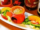 居酒屋 ごっつぉや ぼぶのおすすめ料理3