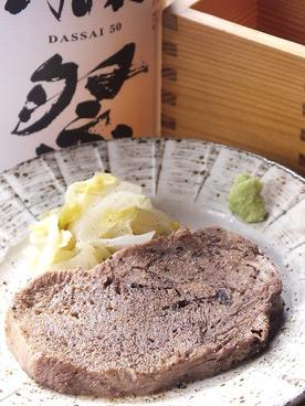 牛タン創作和食 つづみ留次郎のおすすめ料理1