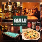 ギルド クラフトビール&プールバー GUILD craftbeer&pool bar 岐阜駅のグルメ