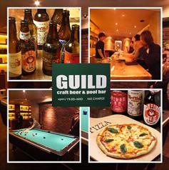 ギルド クラフトビール&プールバー GUILD craftbeer&pool bar の写真