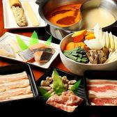 なべ奉行のおすすめ料理3