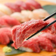 肉バル PERORI ペロリ 新潟駅前店の特集写真