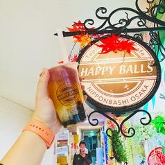 HAPPY BALLS タピオカドリンク 神戸店の写真