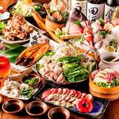 囲炉裏庵 irorian 近鉄四日市店のおすすめ料理2