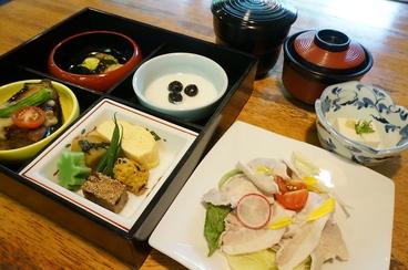 三山 和食レストランのおすすめ料理1
