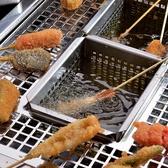 テーブル中央にあるフライヤーでお客様だけの串カツを揚げて下さい!!