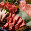 炙り屋 牛蔵 宮崎のおすすめ料理1