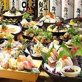 地鶏 博多もつ鍋 しまや 京都西院店のおすすめ料理2