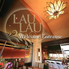 LAU LAUの雰囲気1