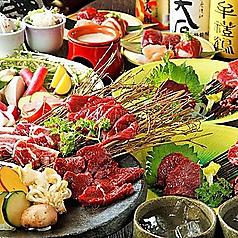馬菜 バサイ 銀座本店のコース写真