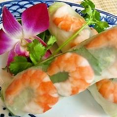 ベトナム料理 チャオゴン CHAONGONのおすすめ料理1