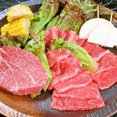 焼肉はちまるのおすすめ料理3