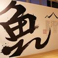 食の宝庫「北海道」の美味しさを丸っとお届け!