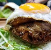RESORT DINING MAHALO マハロ 各務原のおすすめ料理2