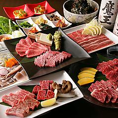 肉卸直送 焼肉たいが 四日市店特集写真1