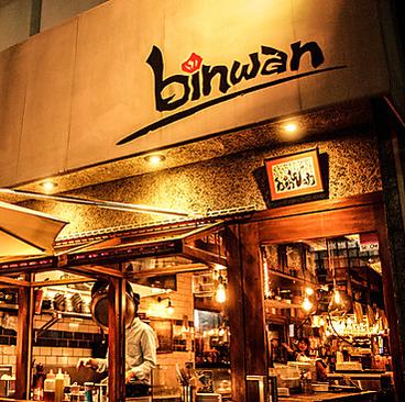 binwan 元住吉店の雰囲気1