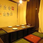 ゆったりくつろげる掘りごたつ個室!4名~最大16名までご利用可能!会社宴会やプライベート飲み会など人気のお席!