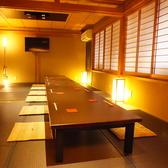 【ご宴会に】お座敷個室は最大25名様でご利用頂けます。飲み放題付きコースは6000円~ご用意しております。