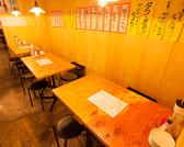 大衆酒場 ジタング 高円寺店の雰囲気2