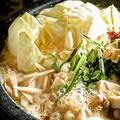 料理メニュー写真【福岡県】博多 もつ鍋 (醤油)