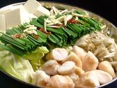 炭番菜 たまりばのおすすめ料理3