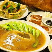 観行雲 川崎仲見世通り店のおすすめ料理3