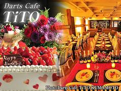 ティト TITO 熊本の写真