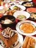 天神麺飯店 にんにくやのおすすめポイント1