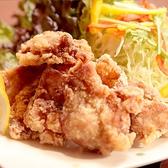 日向屋 前橋店のおすすめ料理3