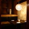 和風個室居酒屋 和水 なごみ 池袋西口店のおすすめポイント3