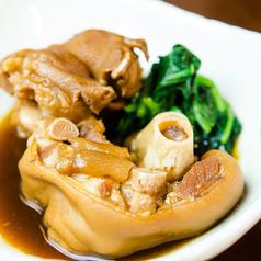料理メニュー写真てびち煮 (豚足煮)