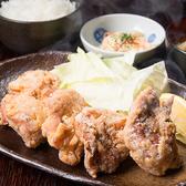 上田からあげセンターのおすすめ料理2