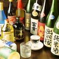 【日~木限定フリー飲み放題】単品飲み放題2時間1520円からご利用頂けます!!