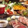 熟成肉工房 ENOTECA BON エノテカ ボンのおすすめポイント3
