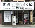千葉駅徒歩3分の好立地